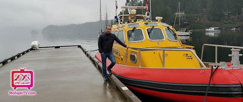 علی در ونکوور
