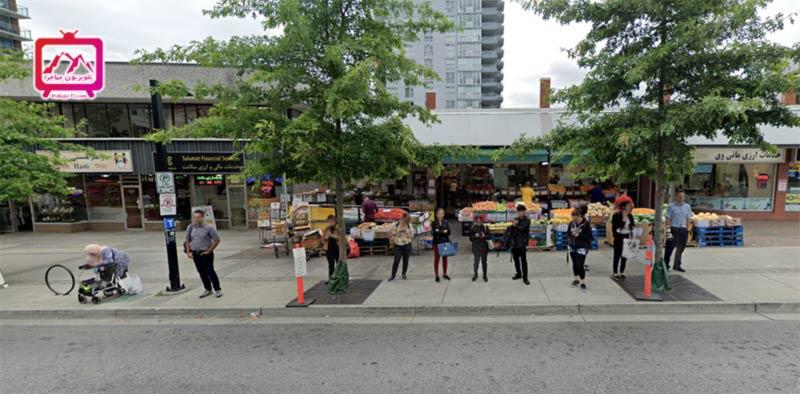 فروشگاه پرشیا و صرافی سلامت در ونکوور