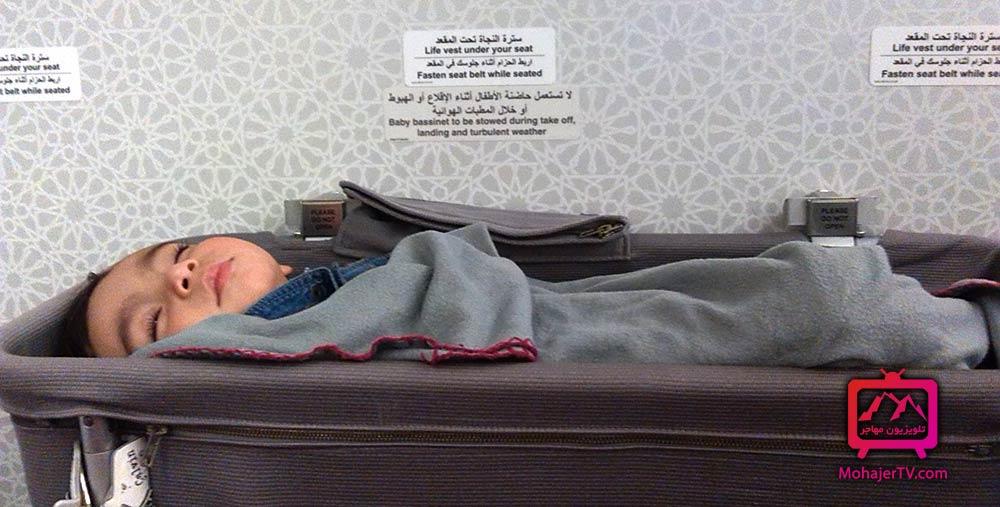 سفر به کانادا با هواپیمایی قطر
