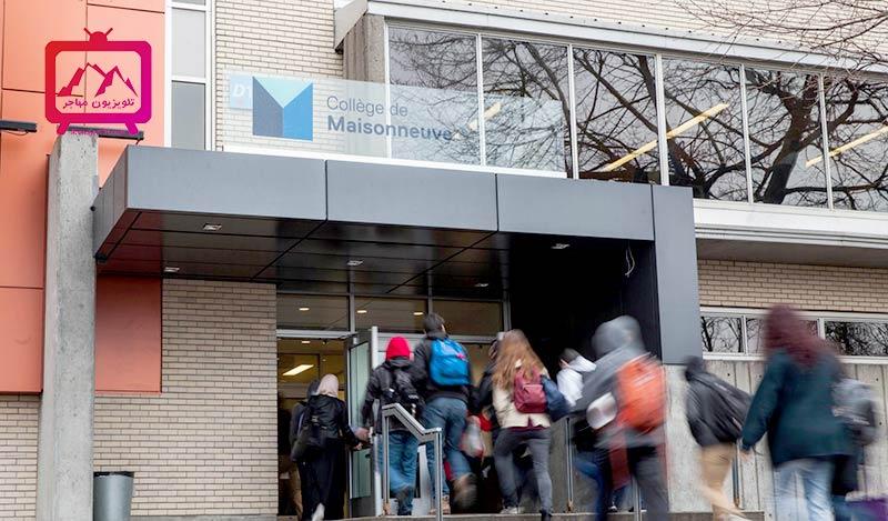 کالج های کانادایی در کبک