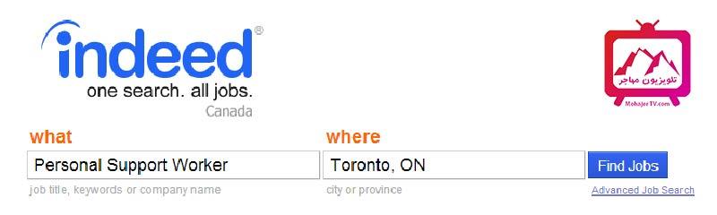 وبسایت کاریابی در کانادا ایندید