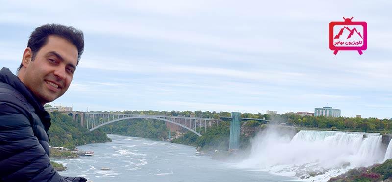 زیبائیهای آبشار نیاگارا کانادا