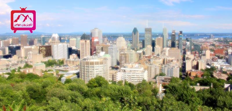 مونترال شهری که مهاجران در آن پا میگیرند