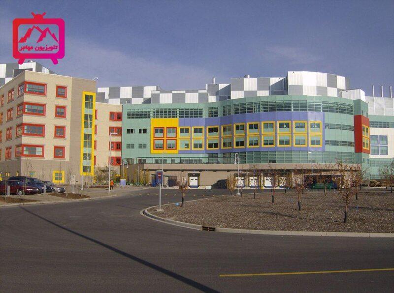 بیمارستان کودکان کلگری
