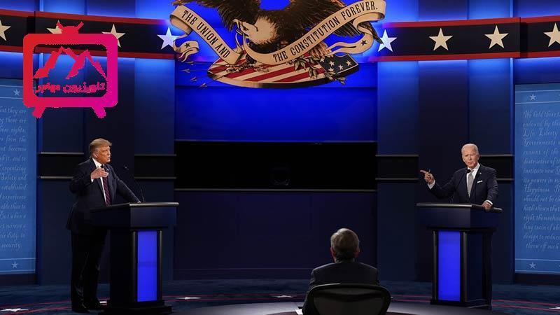 مناظره ریاست جمهوری آمریکا