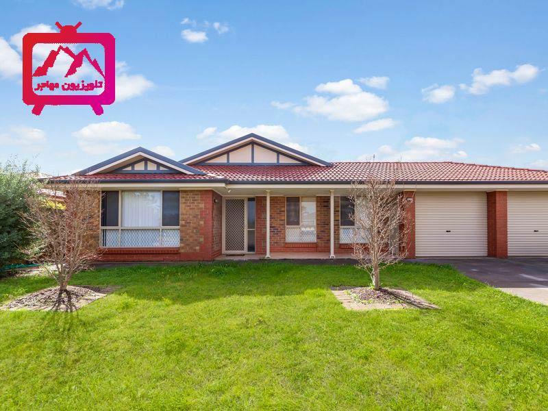 قیمت خانه استرالیا