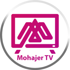 تحریریه تلویزیون مهاجر